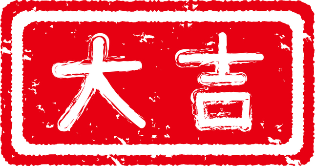 Daikichi's Sticker