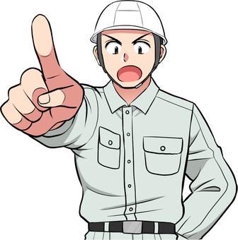 安全確認/工事/作業員(文字なし)