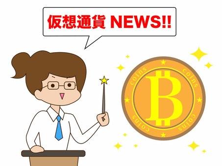 Virtual currency NEWS