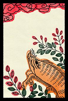 New Year's cards Hanafuda digital digital watercolor vertical