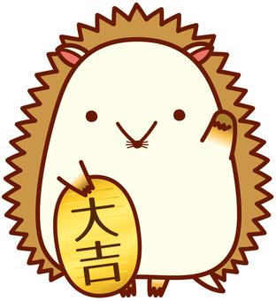 Hedgehog posing like a beckoning cat: Daikichi