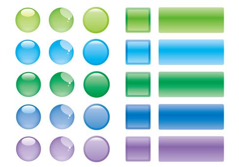 Glitter Aqua Button 2