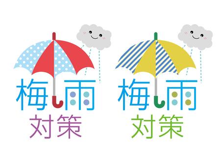 Rainy season measures _01