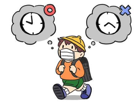 A boy in a mask wearing a jet lag school