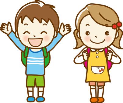 2 children 2