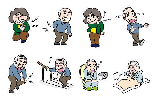 Elderly people with poor physical condition