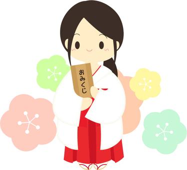 Shrine maiden _ Omikuji