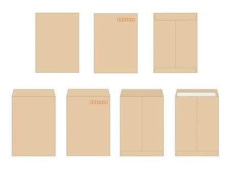 Corner 2 A4 envelope set