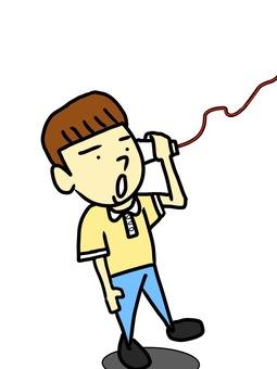 Boy on thread phone