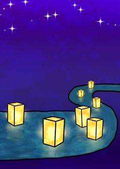 Lantern streamer