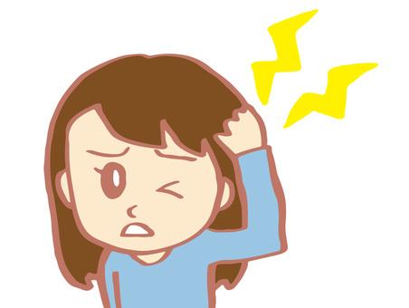 Headache (female 1)