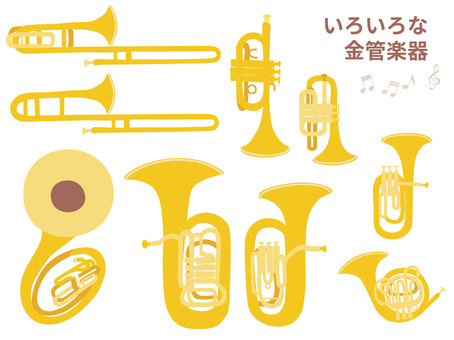 [Music] Illustration set of various brass instruments