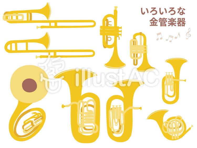 【音楽】色々な金管楽器のイラストセットのイラスト
