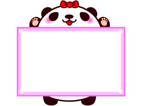 熊貓備忘錄(粉紅色)