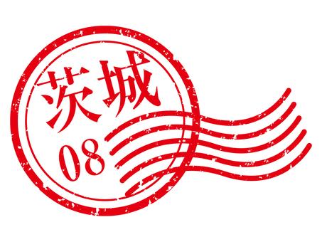 Ibaraki stamp red