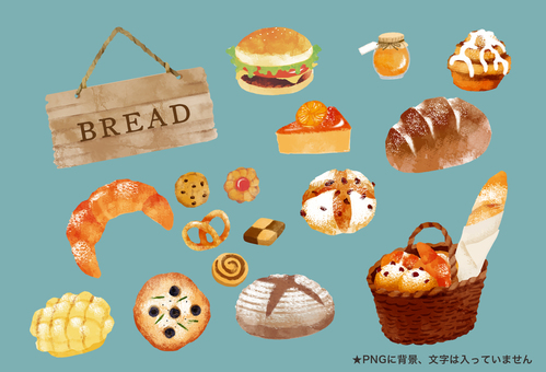 Bread stock 2