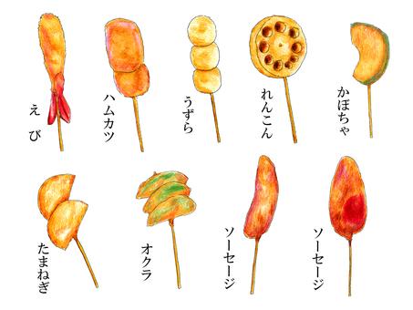 Deep-fried menu set