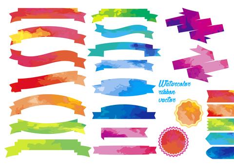 Water color ribbon set