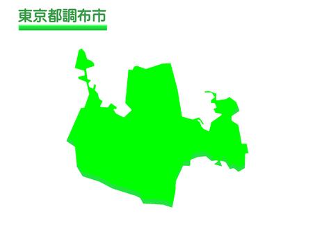 Chofu City 2