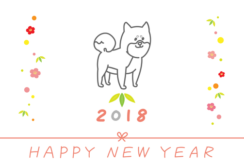 New year's card 04