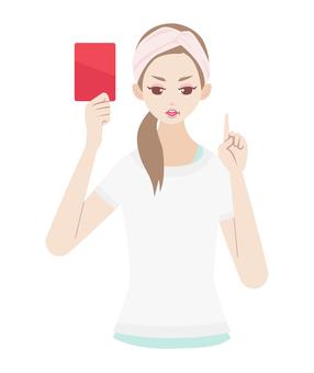 Take skin care woman red card