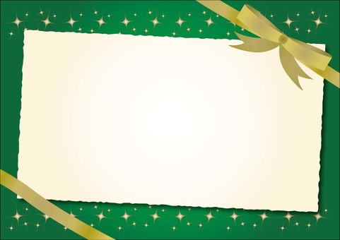 Christmas simple frame 02