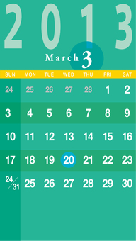 Wallpaper calendar for iPhone 5 in March