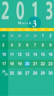 iPhone 5的壁紙日曆在三月
