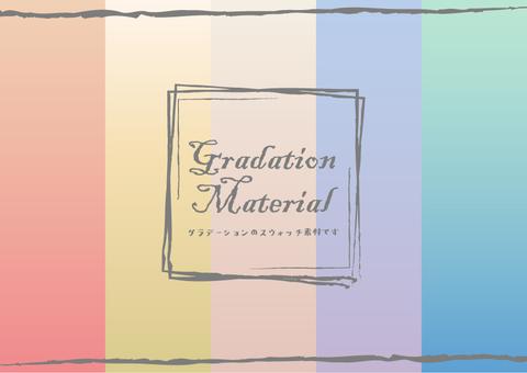 Gradation material