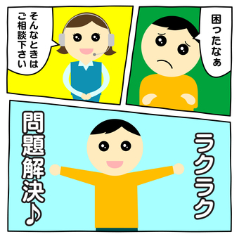 Manga Happy
