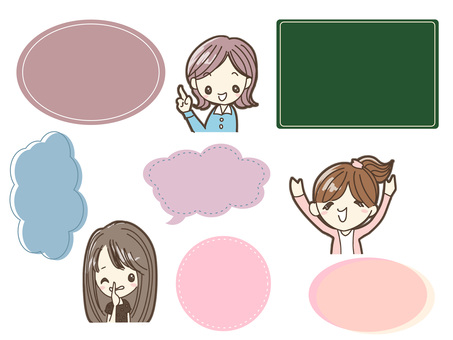 Girl and speech bubble C