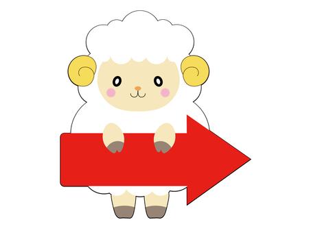 Right arrow sheep