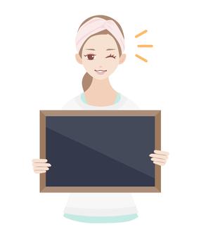 Skin Care Female Blackboard