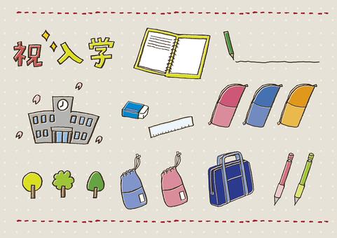 봄의 학교 생활