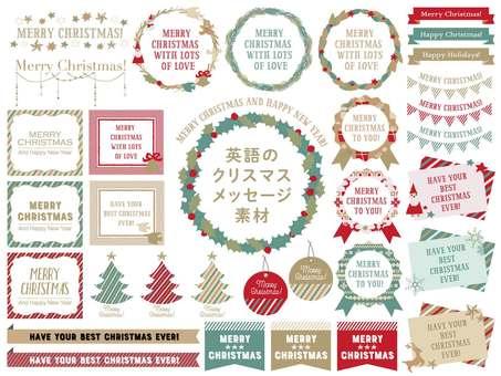 วัสดุข้อความคริสต์มาสภาษาอังกฤษ