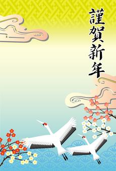 New Year's cards _ TSURU 4