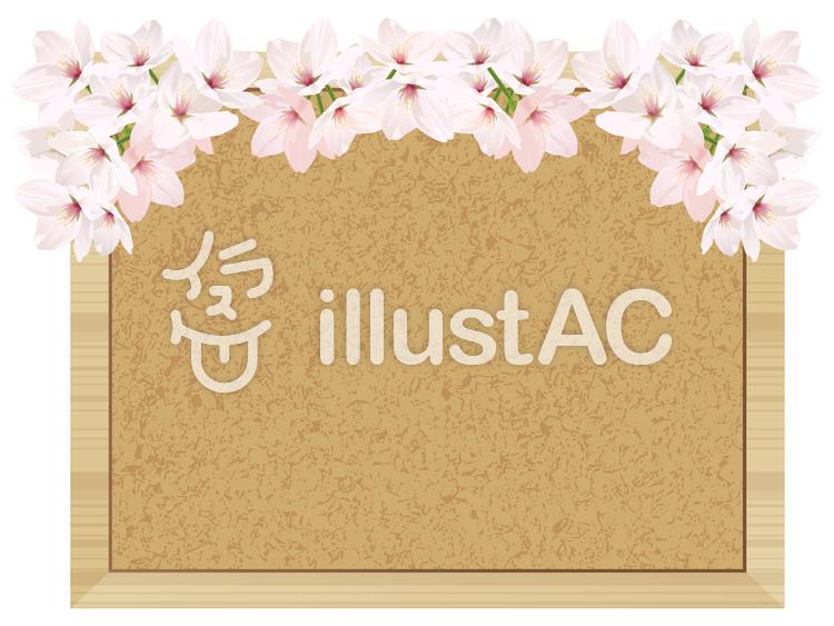 桜のフレームのイラスト