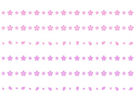 Sakura Line