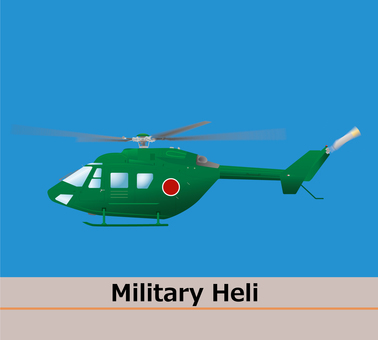 SDF helicopter