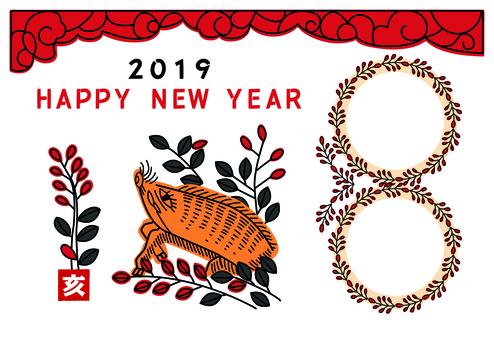 New year's card · Wild boar's wild boar-6