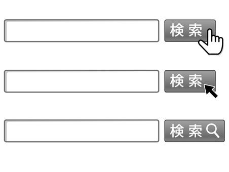 Search window 2