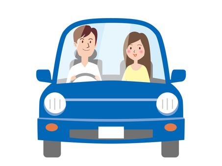 Auto 7