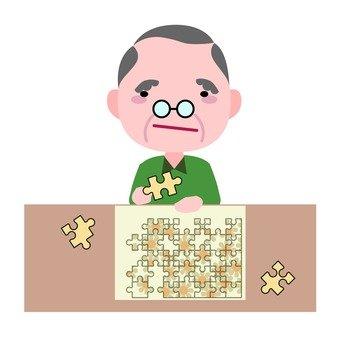 Jigsaw creation agency