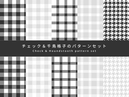 Check houndstooth pattern set