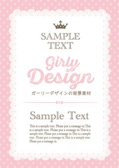 少女設計背景框架