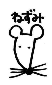 쥐입니다.