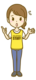 Woman (volunteer): A_ point 03F