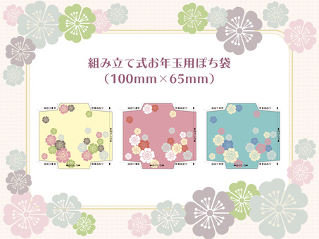 Petit Bag Floral Pattern