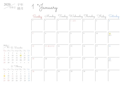 January calendar with full moon