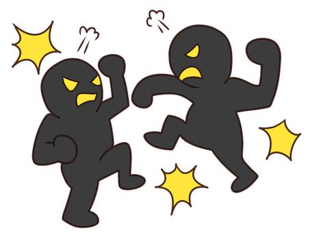 Quarrel (fight, fights)